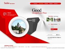 威客服务:[52182] 网站模板开发设计