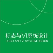 威客服务:[45483] 标志与VI系统设计