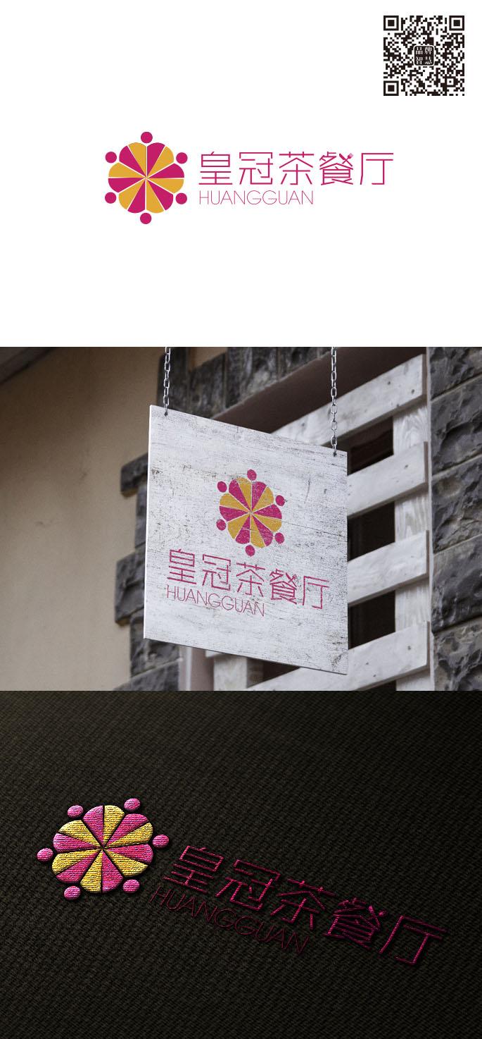 皇冠茶餐厅logo