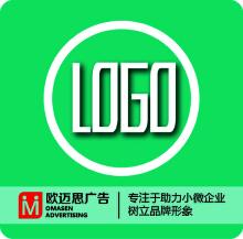 威客服务:[53136] LOGO设计