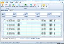 威客服务:[53353] WINFORM软件开发