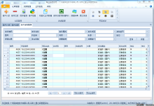 WINFORM软件开发