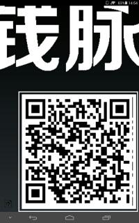 网络兼职,下载手机app填邀请码得20元,3元一件,共得23元