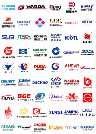 各种logo设计