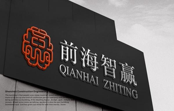 深圳前海智贏資本講習所有限公司LOGO設計