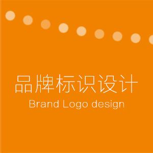 企业品牌标识(logo设计)