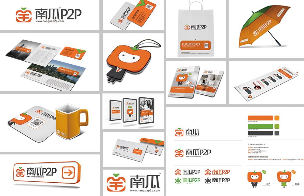 南瓜网贷P2PVI设计