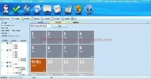 远程视频教学系统