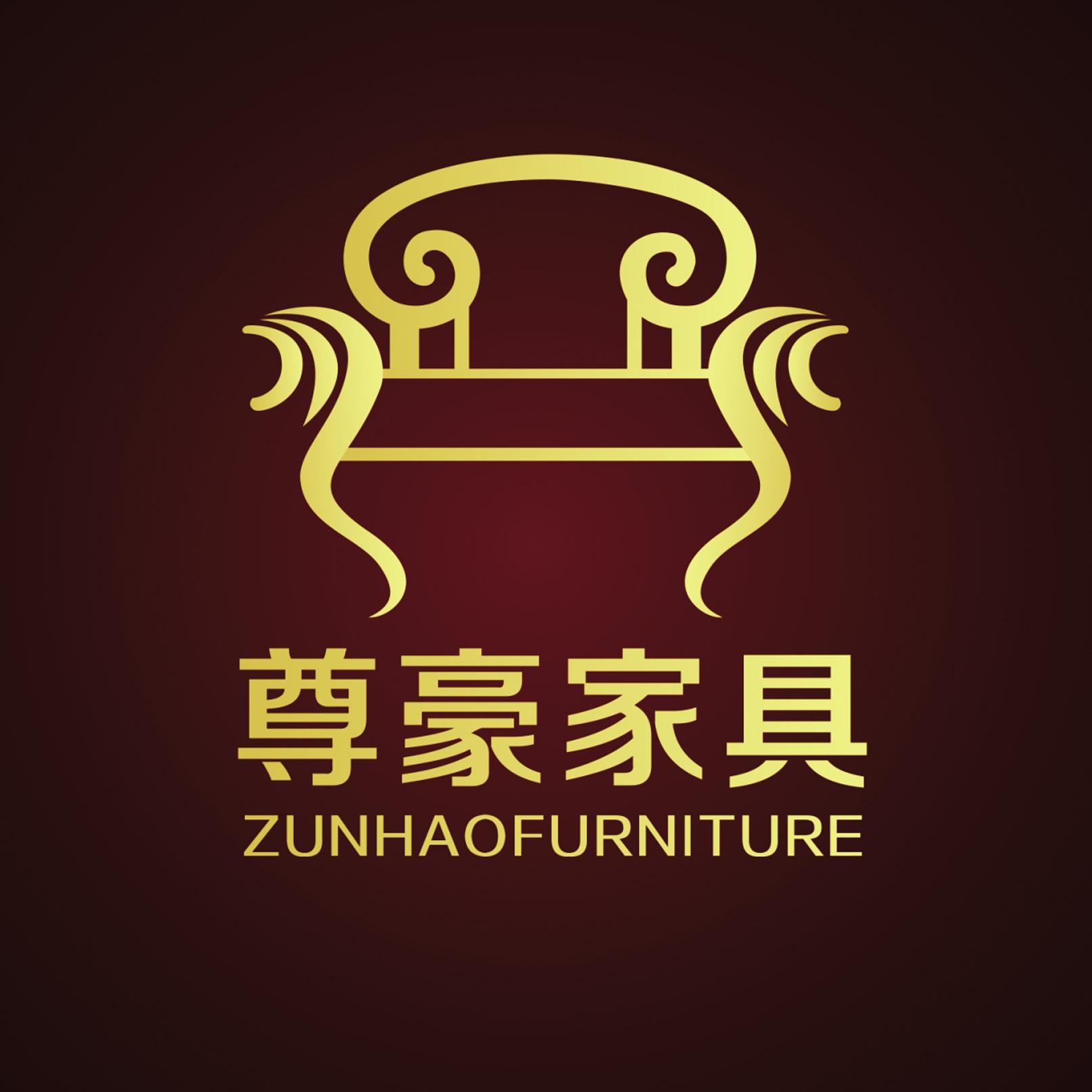 尊豪家具logo