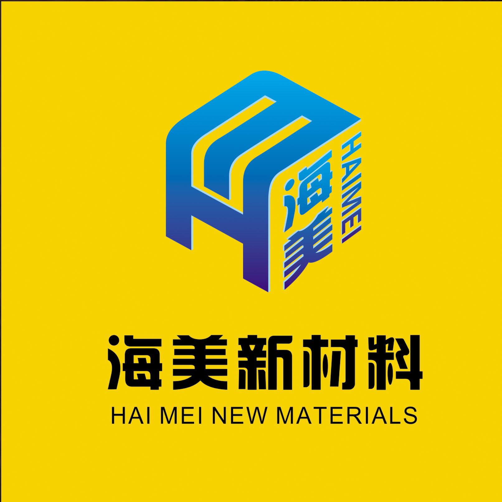 海美新材料logo