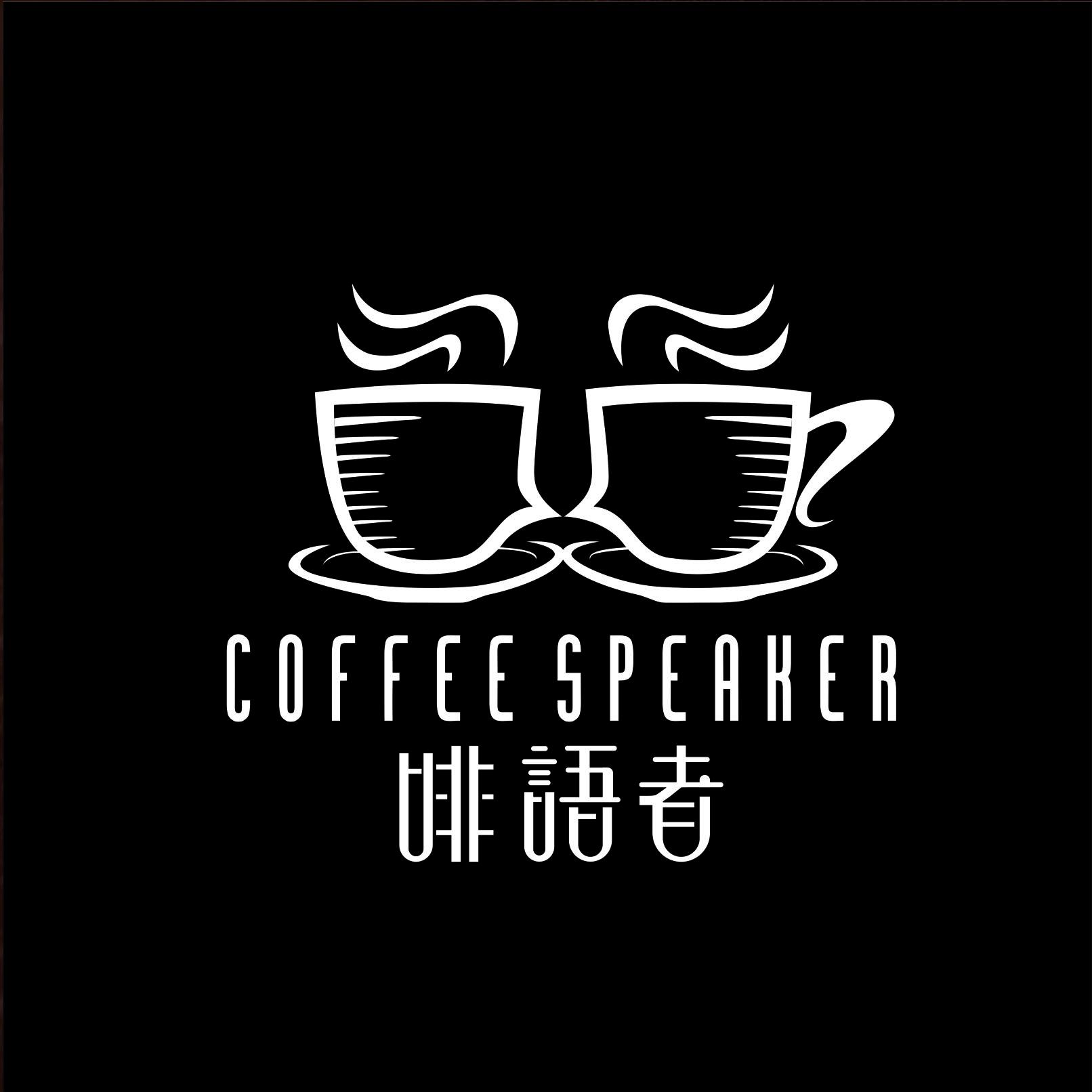咖啡厅中标logo