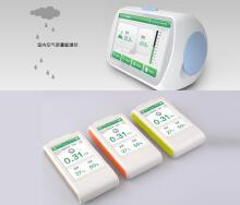 空气质量检测仪界面