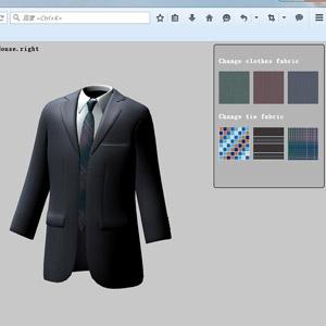 webgl三维产品展示开发