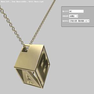 html5 3D 产品交互展示