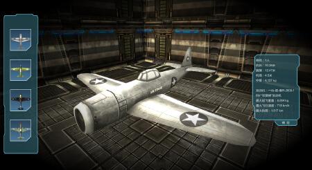 二战飞机空战游戏