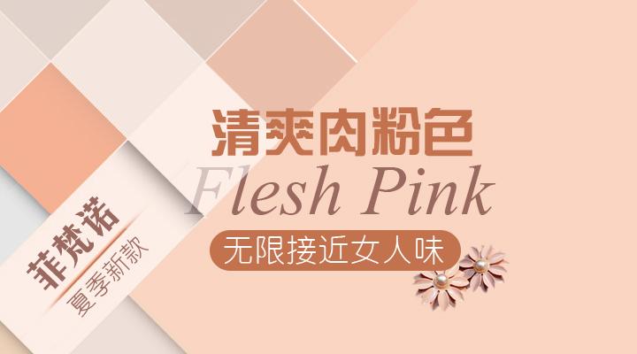 服装淘宝网店推广方法推荐