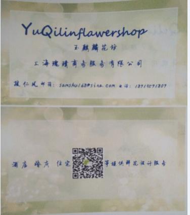名片制作的案例图可以做各类大小行业明信片