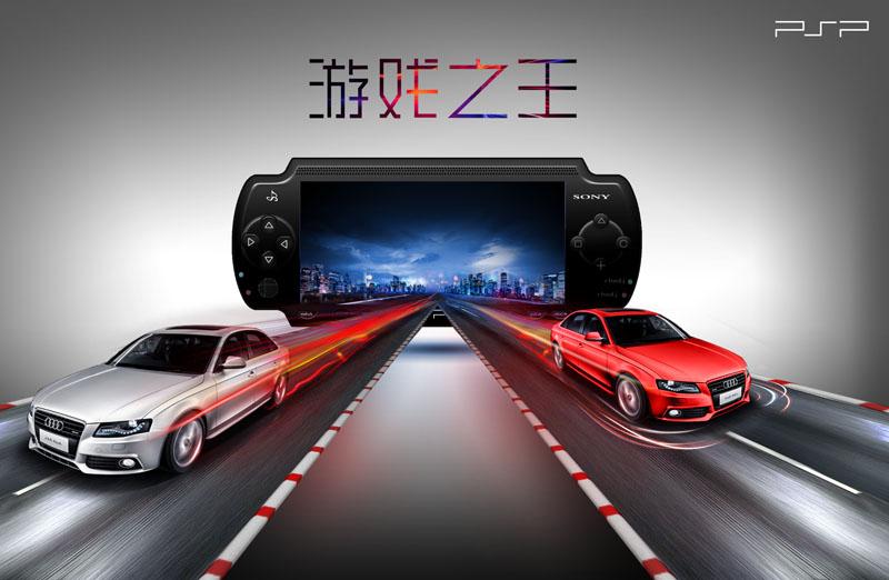 网络游戏宣传设计传播的主要内容