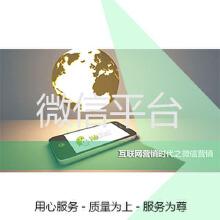 威客服务:[56201] 微信公众平台开发,微信公众号,百度直达号