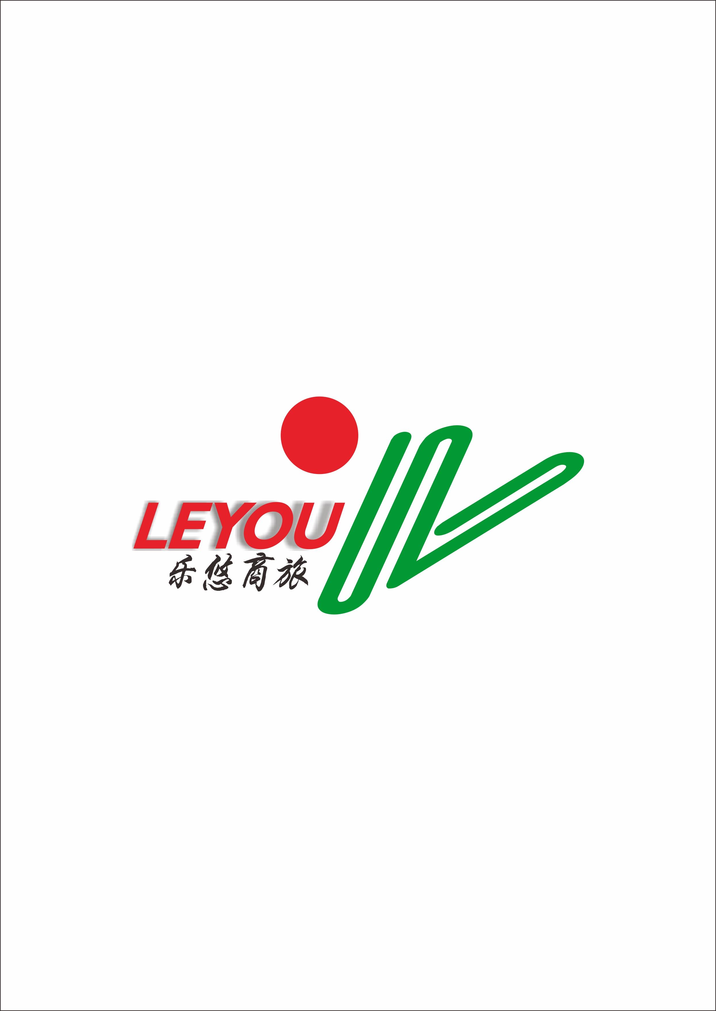 商旅logo设计