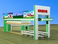 服务站建筑效果图设计