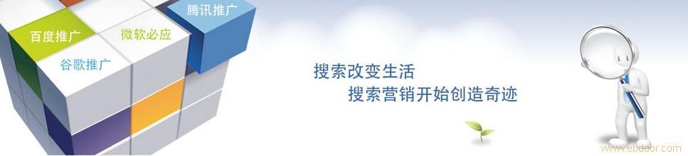 县政府网站建设实施方案怎么写