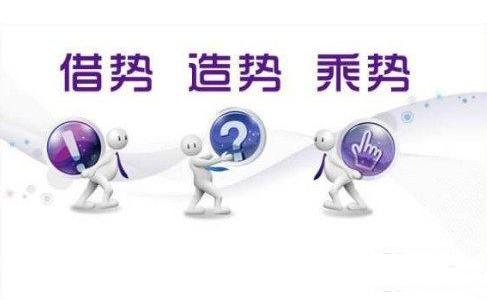 站长论坛推广网站的重要意义