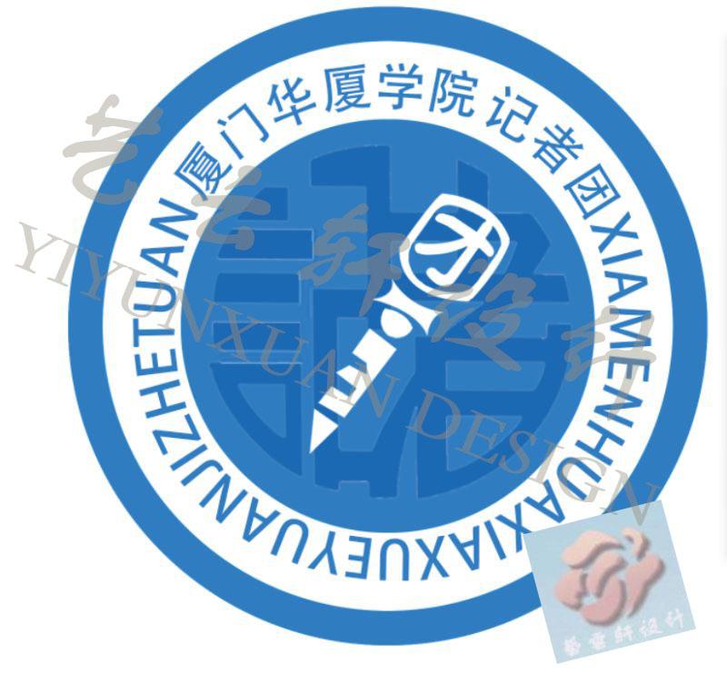 厦门华夏学院记者团logo设计