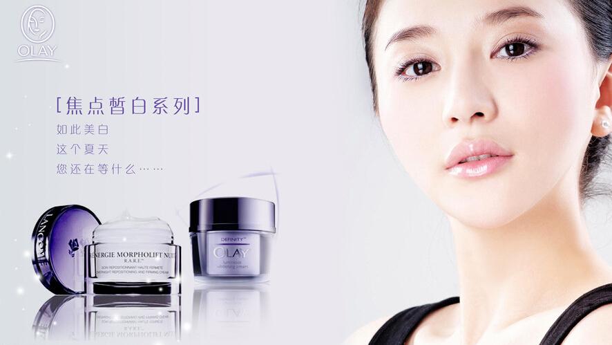 化妆品产品广告设计注意事项