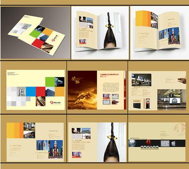 四种汉字排版设计设计的方法和技巧