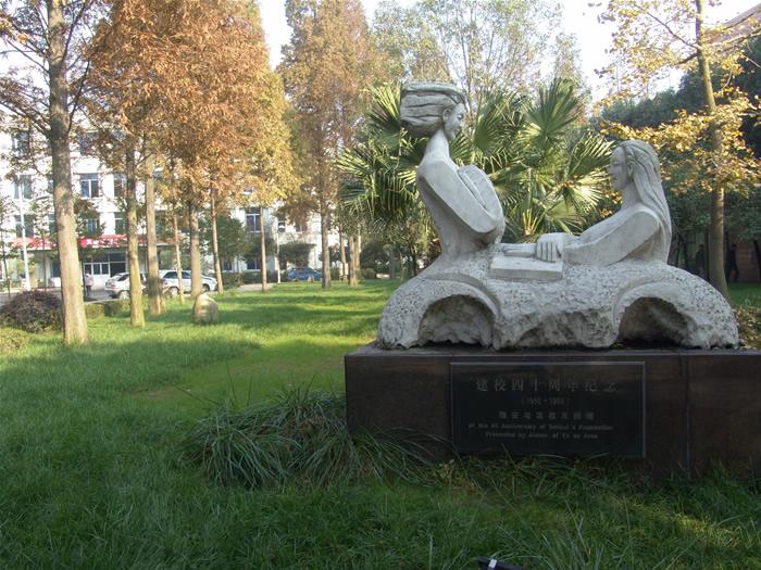 国内著名校园雕塑设计的重要作用