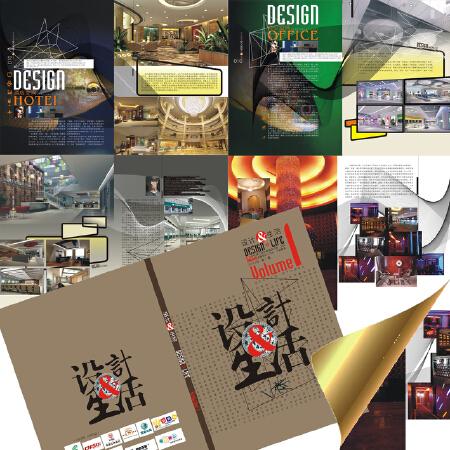 宣传册   折页  海报   画册   楼书  服务说明