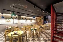 威客服务:[56868] 餐饮店面设计