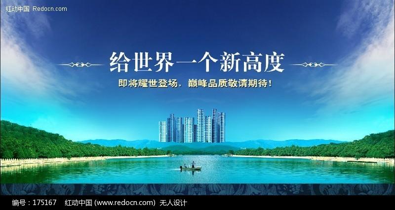以深圳万科17英里举例告诉你房地产广告文案该怎么写