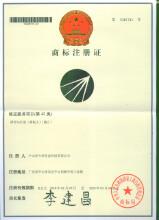 威客服务:[57229] 全国企业或个体户商标设计与注册注册