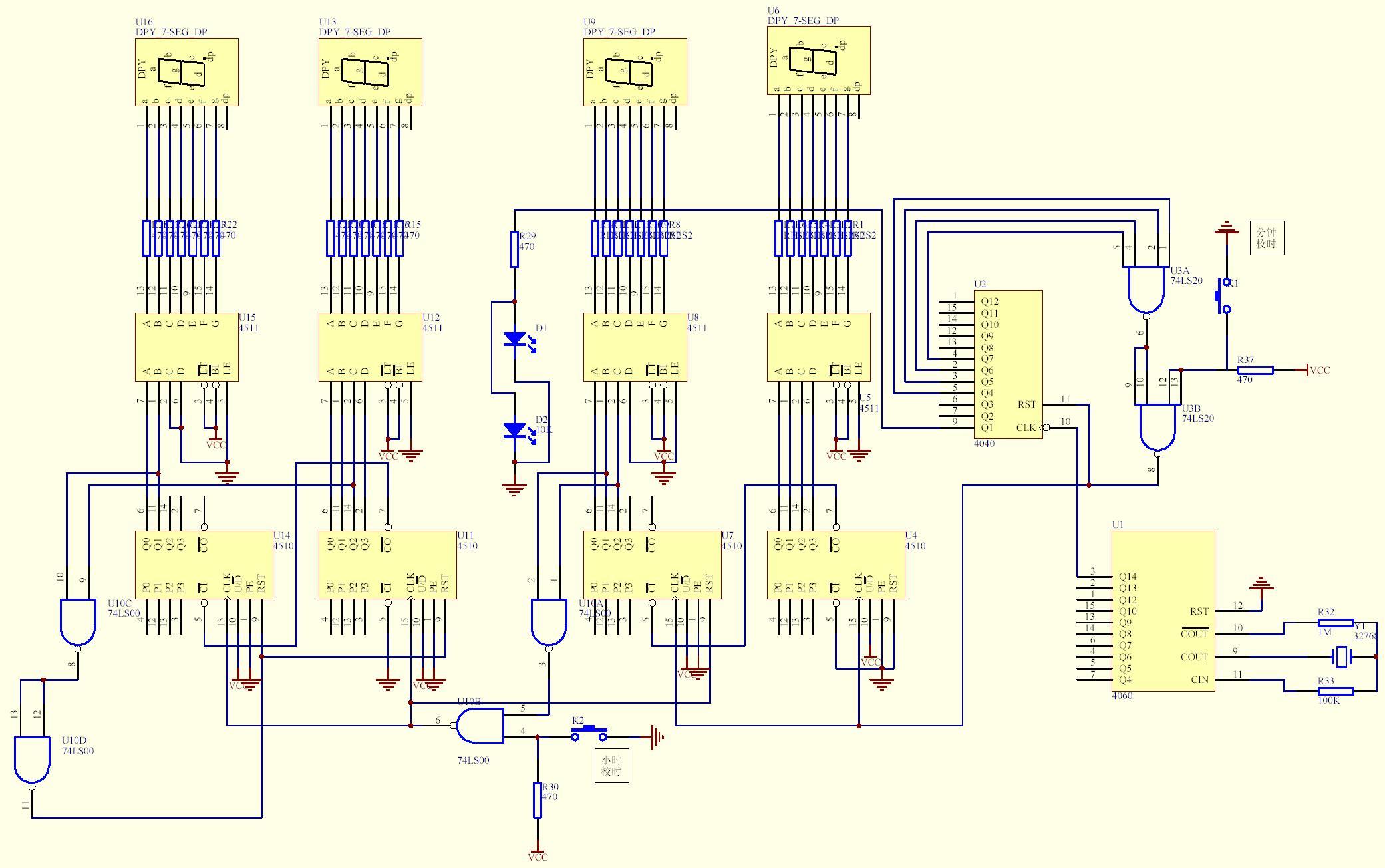 数字电路设计基本要求