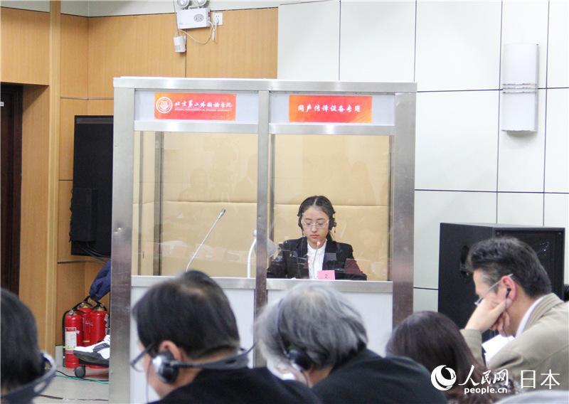 日语同声传译员基本素质要求