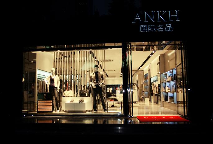 ANKH奢侈品集合连锁