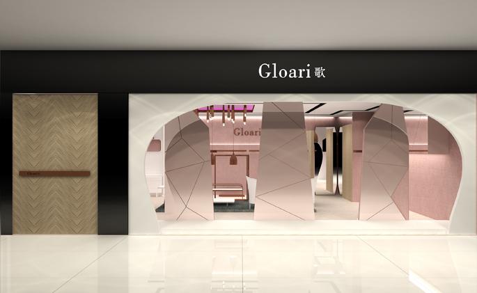 Gloari深圳旗舰店