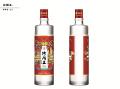 汾阳王酒包装设计