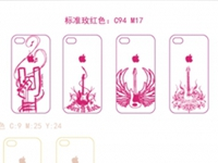 手机壳设计