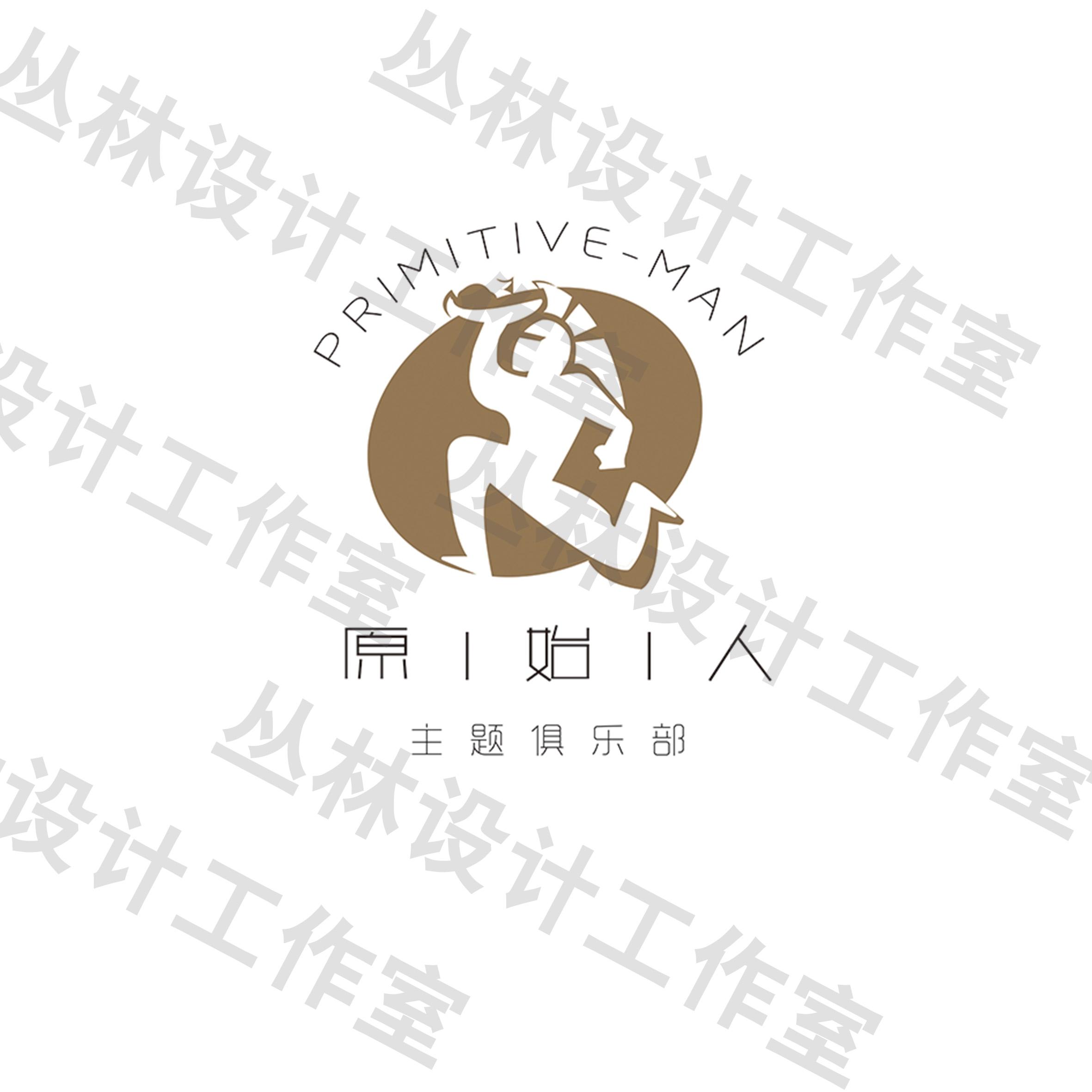 原始人俱乐部logo设计