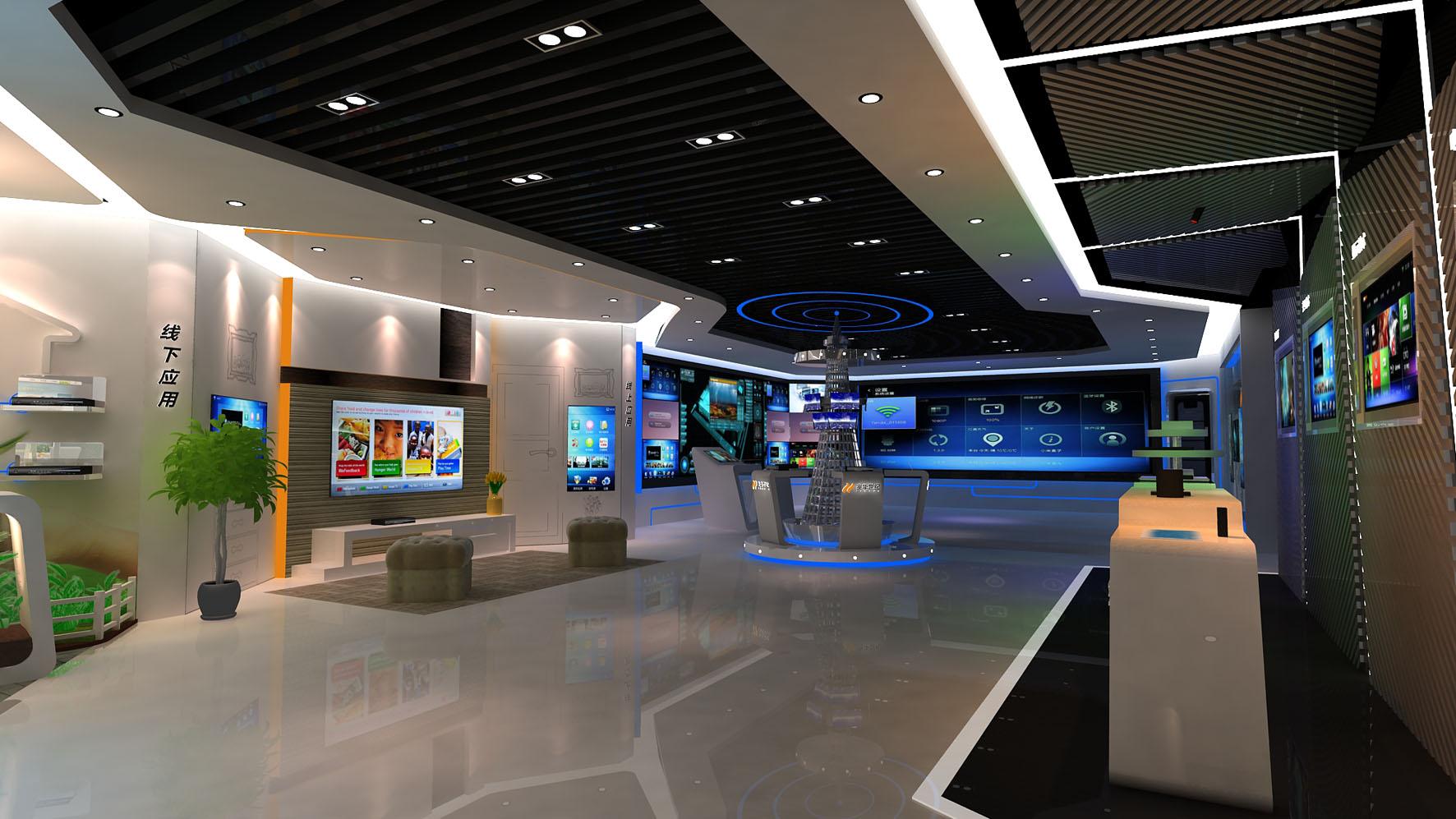 兆華世紀無線三網融合創新中心