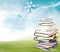 四个教育机构起名的基本要求
