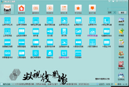 安卓手机游戏美工软件推荐