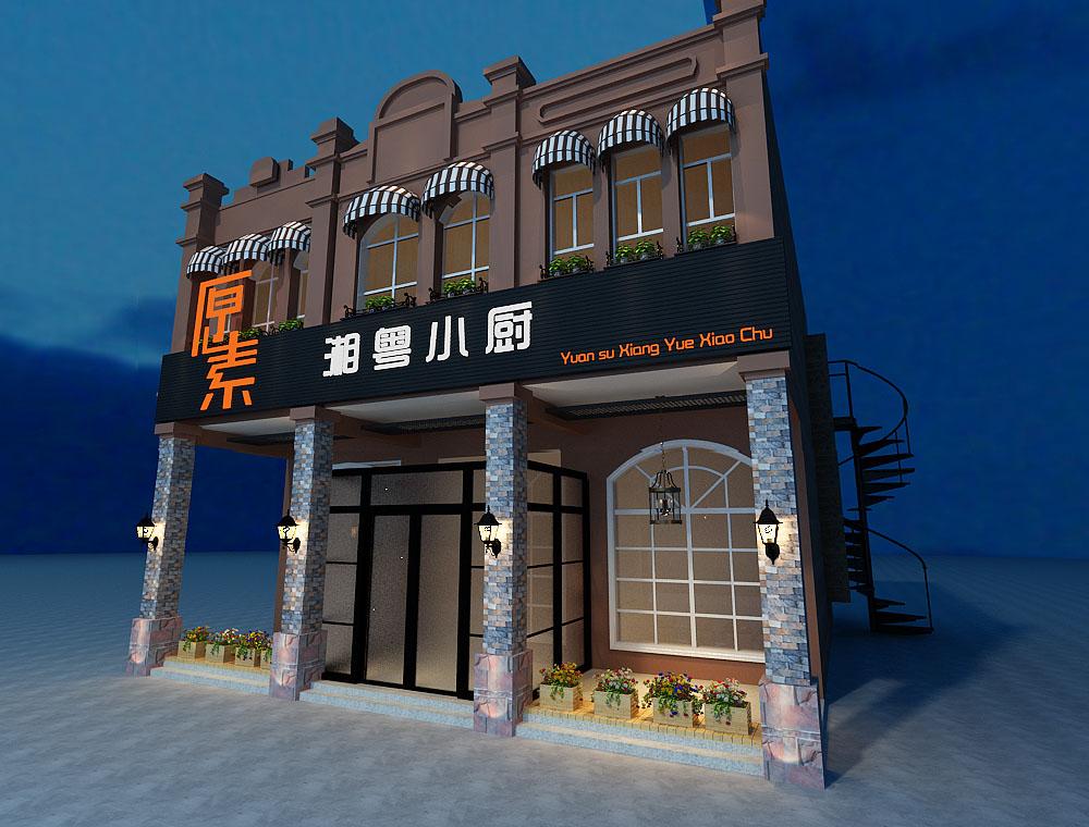 聊城主題餐廳設計