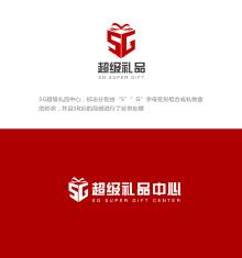 SG超级礼品LOGO