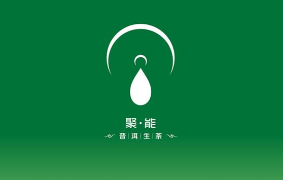 茶叶,玉器 公司LOGO设计