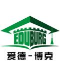 扬帆远航的港湾 Edu-burg教育机构LOGO焕然一新