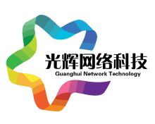 威客服务:[60335] 微信开发与维护